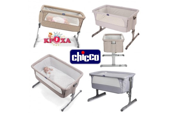 Кроватка - колыбель Chicco next2me