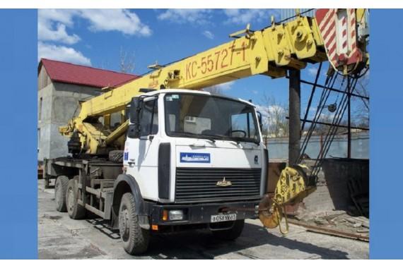 Автокран Машека КС-55727-1