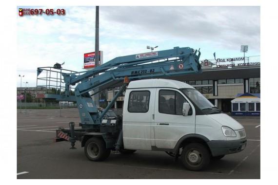 Автовышка 12 метров на базе ГАЗ-33023