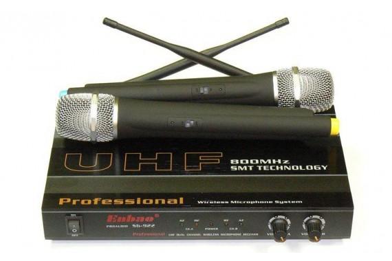 Двойной ручной радиомикрофон ENBAO SG-922