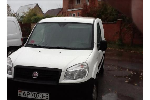 Fiat Doblo полная страховка КАСКО