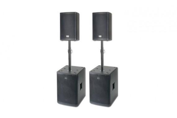 Комплект «Колонки+сабвуферы+ пульт+микрофон 2000Вт»