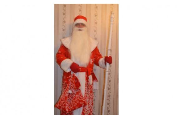 Костюм Деда Мороза красного цвета