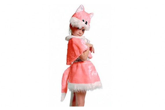 Костюм карнавальный «Розовая кошка»
