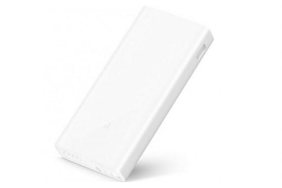 Power Bank Xiaomi Mi Power 2C 20000 мАч