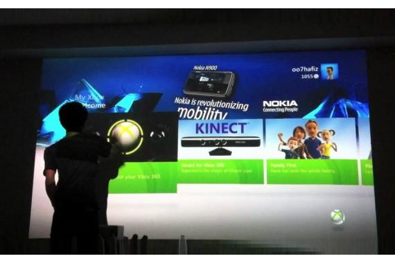 Проектор+Xbox 360+Kinect