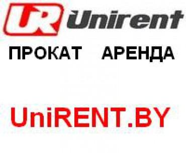 UniRENT.BY___ КАМЕННАЯ ГОРКА , СУХАРЕВО