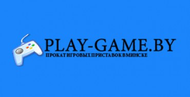 PLAY-GAME.BY