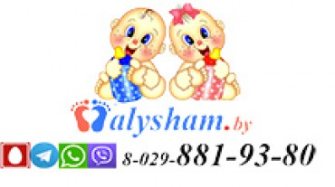 Malysham.by