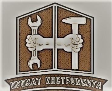 ИП Политыко Д.Н.