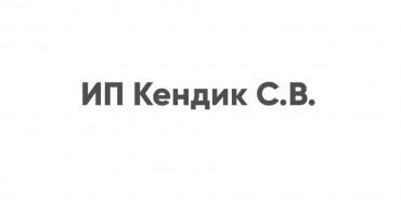 ПрокатГарант