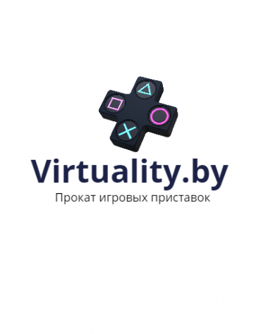 Virtuality.by