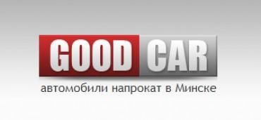 GoodCar