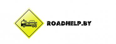 Roadhelp