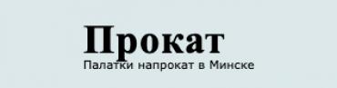 Palatka-Naprokat